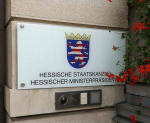 Hessische Staatskanzlei, Wiesbaden (Foto: M. Klotzsche)